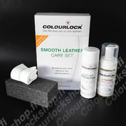 Smooth Leather Care Set - Strong
